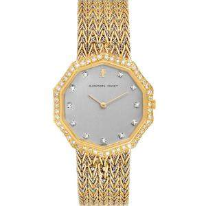 Audemars Piguet Silver Diamonds 18k Yellow Gold Vintage 256731 Women's Wristwatch 34 MM