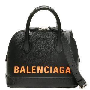 Balenciaga Black Leather Ville XXS Satchel Bag