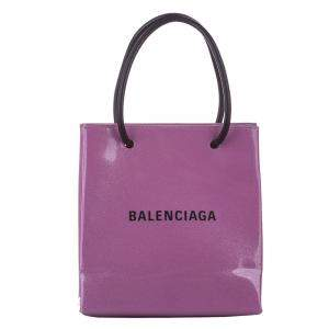 Balenciaga Purple Patent Leather North South Shopping Tote