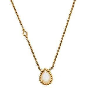 Boucheron Serpent Boheme Diamond Mother of Pearl 18K Yellow Gold Pendant Necklace XS