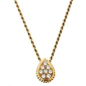 Boucheron Serpent Boheme Diamond 18K Yellow Gold S Motif Necklace