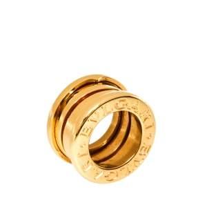 Bvlgari B.Zero1 18K Yellow Gold Pendant