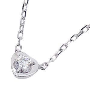 Cartier Diamants Legers De Cartier 18K White Gold Diamond Necklace