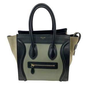 حقيبة سيلين مايكرو لاغيدج جلد ثلاثي اللون