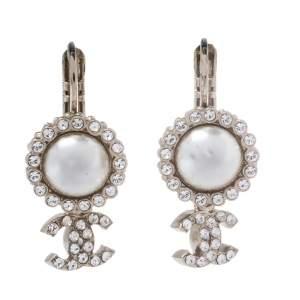 Chanel Aged Gold Tone Crystal CC Drop Pierced Hook Earrings