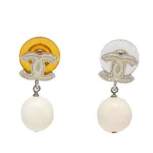 Chanel Silver Tone Glitter Enamel CC Bead Drop Earrings