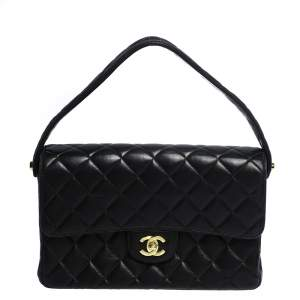 Chanel Black Quilted Leather Vintage Double Sided Flap Bag