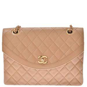 Chanel Beige Quilted Lambskin Leather Flap Shoulder Bag