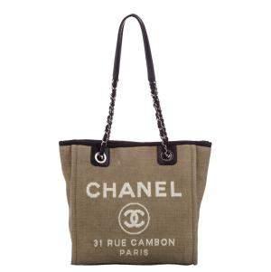 حقيبة يد شانيل دوفيل بنية كبيرة