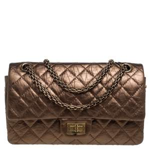 Chanel Metallic Bronze Quilted Leather Reissue 2.55 Classic 225 Flap Bag