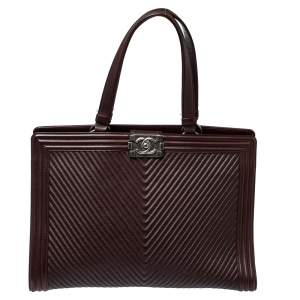 حقيبة شوبنغ شانيل بوي جلد شيفرون مبطن كبيرة