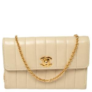 Chanel Beige Vertical Quilted Leather Mini Classic Shoulder Bag