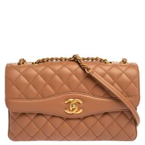 Chanel Dark Biege/Pink Quilted Leather Straight Line Flap Bag