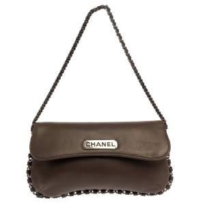 Chanel Dark Beige Leather Chain Around Flap Bag