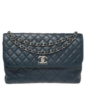 Chanel Navy Blue Quilted Leather In The Business Flap Bag