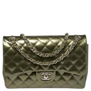 Chanel Green Striated Quilted Patent Leather Classic Jumbo Double Flap Bag