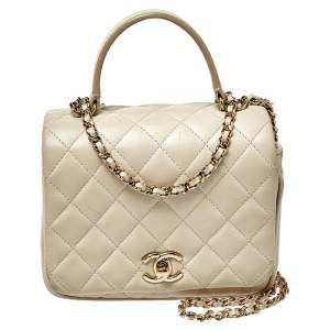 Chanel Off White Quilted Leather Mini Citizen Chic Flap Bag