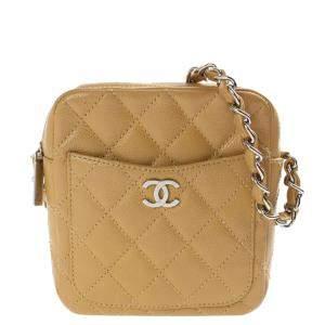 Chanel Beige Leather Vintage CC Bag