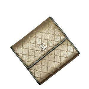 Chanel Brown/Grey Leather Bi-Fold Wallet