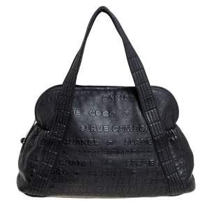 Chanel Black 31 Rue Cambon Embossed Leather Satchel