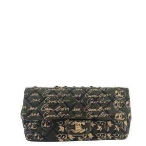 Chanel Blue Cotton Timeless Vintage Shoulder Bag
