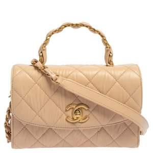 Chanel Beige Crumpled Lambskin Leather Mini Flap Bag
