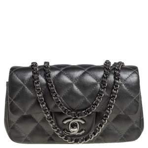 Chanel Metallic Dark Grey Quilted Leather Mini CC Flap Bag