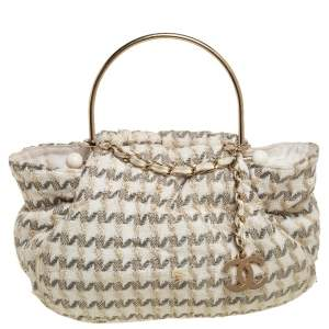 Chanel Multicolor Tweed CC Boucle Knitting Bag