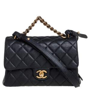 Chanel Black Quilted Leather Small Trapezio Flap Bag
