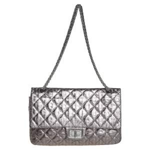 Chanel Grey Striped Quilted Leather Reissue 2.55 Classic 227 Flap Bag