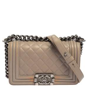 Chanel Grey Quilted Leather Small Boy Flap Bag