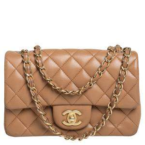 Chanel Beige Quilted Leather New Mini Classic Flap Bag