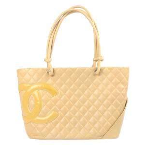 Chanel Beige Leather Cambon Ligne Bag