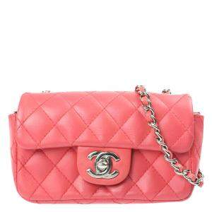 Chanel Pink Quilted Leather Small Flap Bag