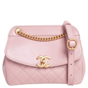 Chanel Pink Quilted Lambskin Leather Curved Flap Bag