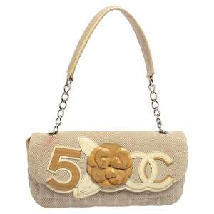 Chanel Beige Cube Quilted Canvas and Leather No 5 Camellia Flap Bag