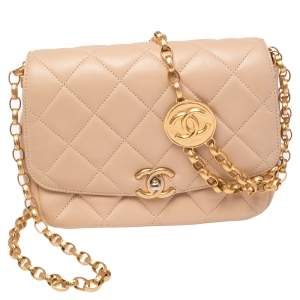 Chanel Beige Quilted Lambskin Leather CC Coin Flap Bag