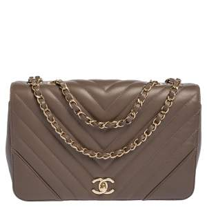 Chanel Brown Chevron Leather Large Statement Flap Bag