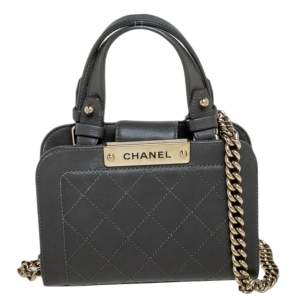 Chanel Olive Green Quilted Leather Mini Label Click Shopper Tote