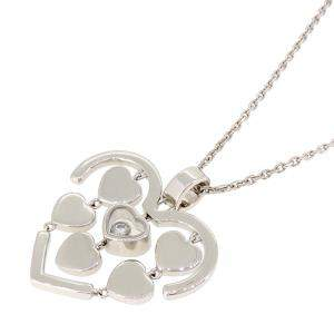 Chopard Amore Heart 1P Diamond 18K White Gold Pendant Necklace