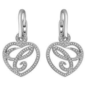 Chopard 18K White Gold Diamond Earrings