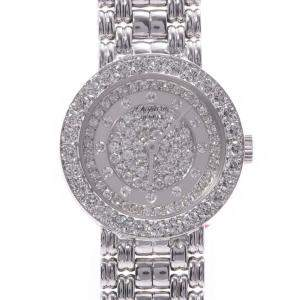 Chopard Silver Diamond White Gold 10/5603 Women's Wristwatch 21 MM
