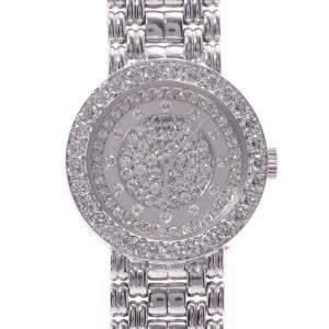 """ساعة يد نسائية شوبارد """"10/5603"""" ذهب أبيض و ألماس فضية 21 مم"""