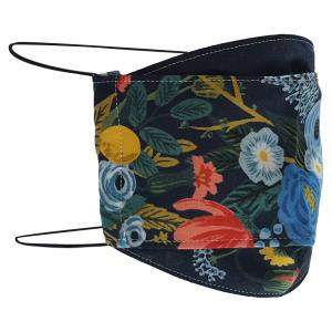 Non-Medical Handmade Dark Blue Floral Printed Cotton Face Mask - Pack Of 2 (Available for UAE Customers Only)