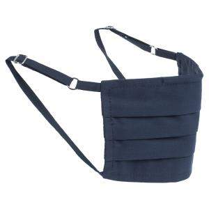 Collars & Cuffs Non-Medical Handmade Indigo Face Mask (Available for UAE Customers Only)
