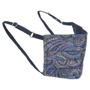 Collars & Cuffs Non-Medical Handmade Blue Paisley Face Mask (Available for UAE Customers Only)