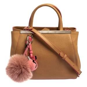 حقيبة يد فندي ميني 2جور صغيرة جلد بيج