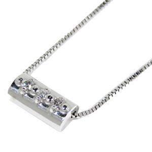 Gucci Diamante 18K White Gold Diamond Pendant Necklace