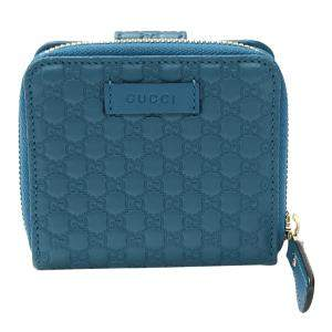 Gucci Blue Guccissima Leather Wallet