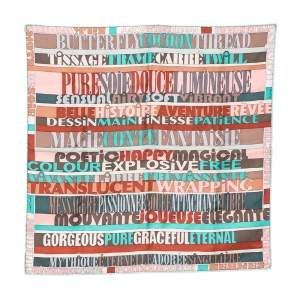 وشاح هيرمس حرير موتس دي سول متعددة الألوان
